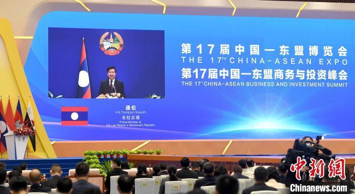 老挝总理通伦:推动东盟—中国贸易投资便利化 应对经济下滑挑战