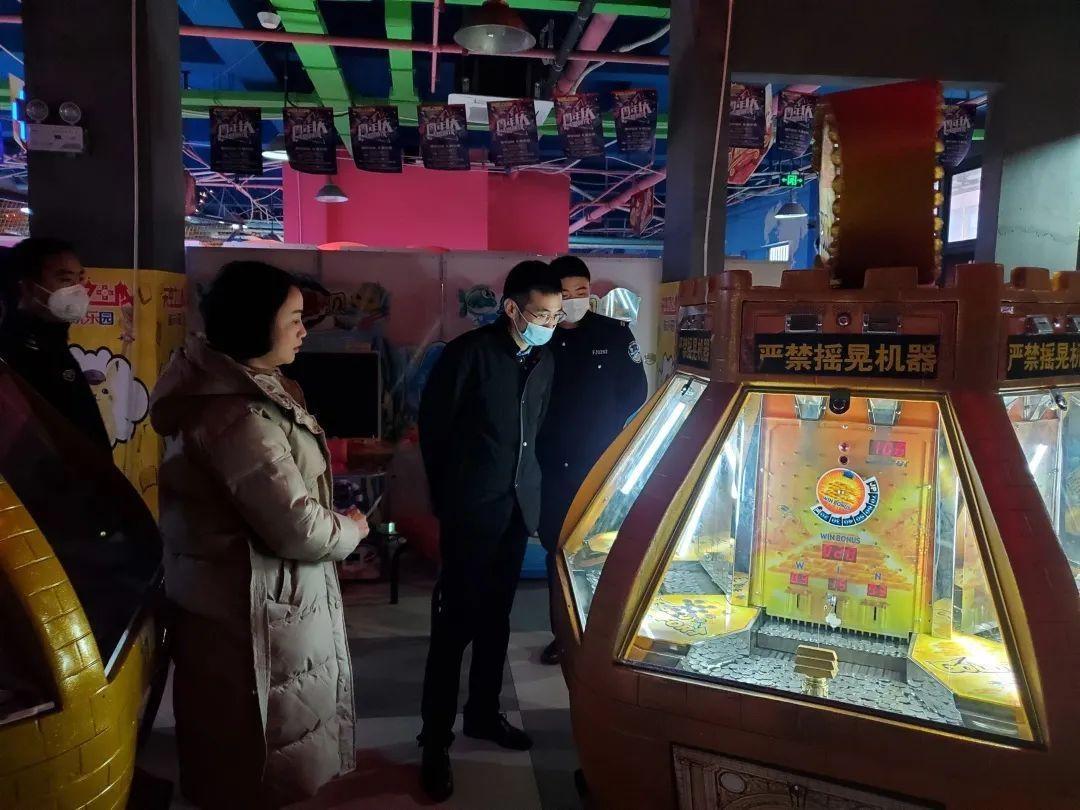 监管   明光市开展游艺娱乐场所专项检查