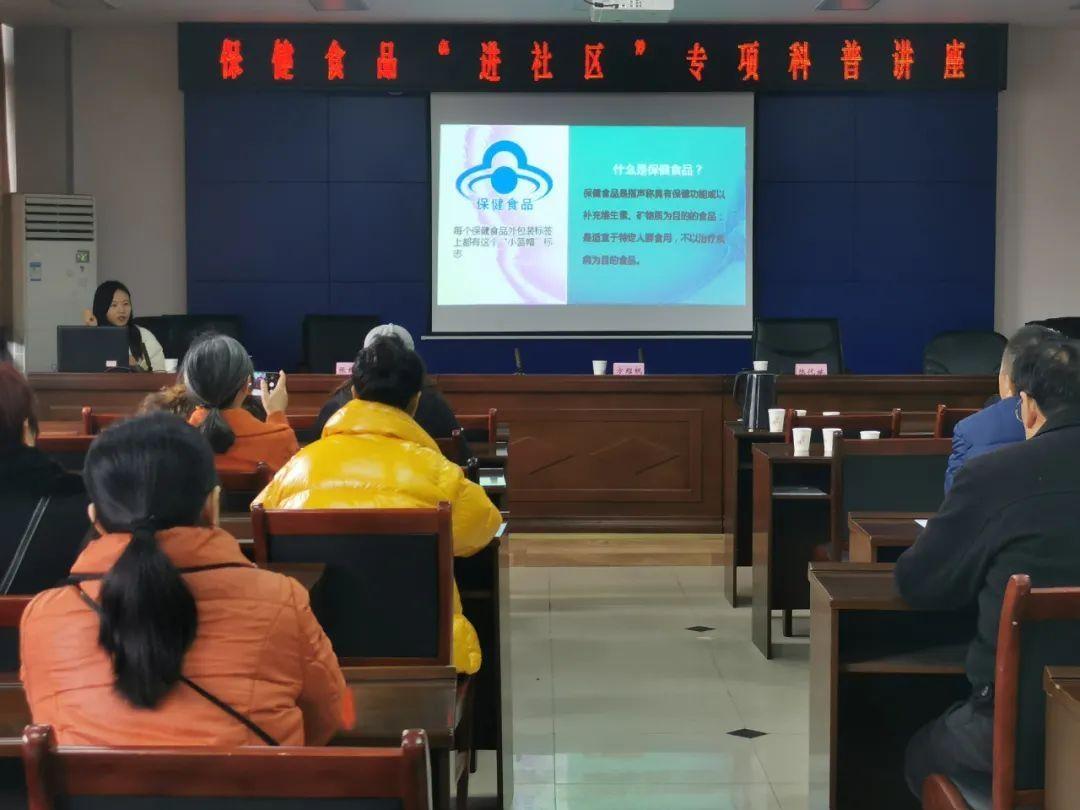"""广安市市场监督管理局开展保健食品科普宣传""""进社区""""活动"""