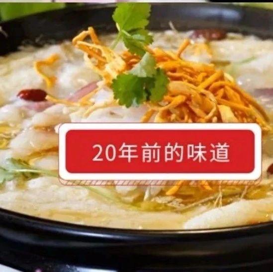 红昭天园天麻火腿鸡永昌店,5折来袭!新店开业更多福利