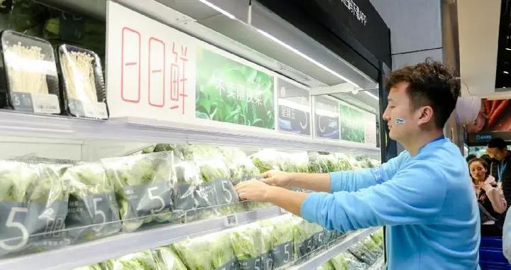 """重庆""""蔬菜大王""""转型之路:盒马让我看到未来"""