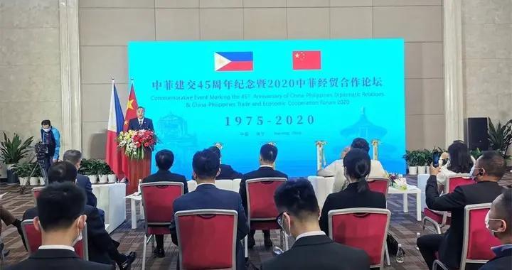 45年来贸易额增长800余倍!中菲建交45周年纪念仪式在南宁举行
