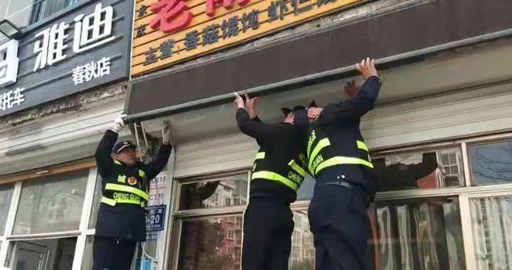 """金乡县对沿街商铺LED电子显示屏""""大扫除"""""""