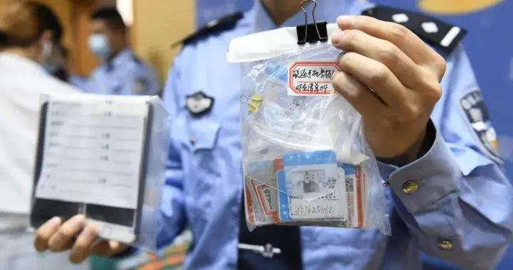 管好自己的银行卡、手机卡!非法出售、出租也是犯罪
