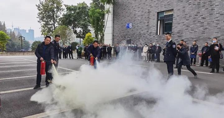 提高应急处置水平 自贡市市级机关第二集中办公区2020年消防安全培训会召开
