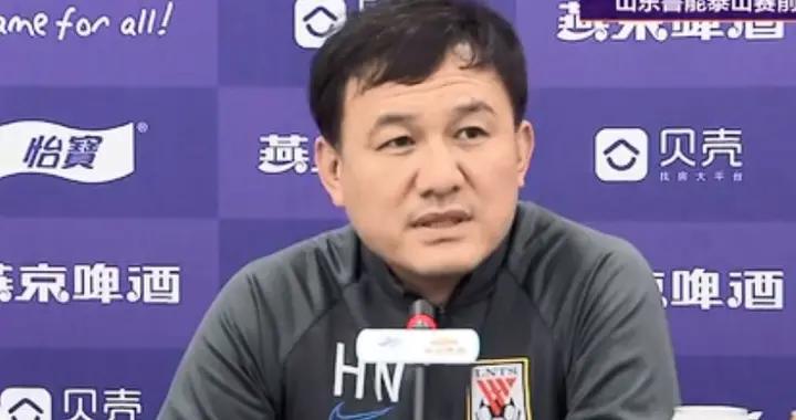 鲁能与绿城赛前,郝伟郑雄都确认关键信息,如何看夺冠热门话题