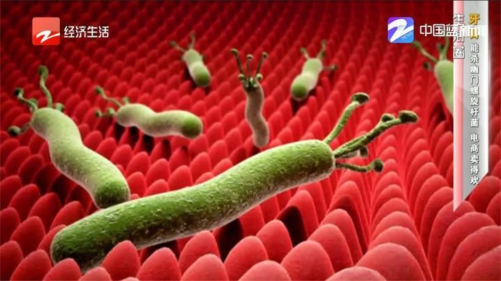 牙膏能杀幽门螺旋杆菌 电商卖得欢