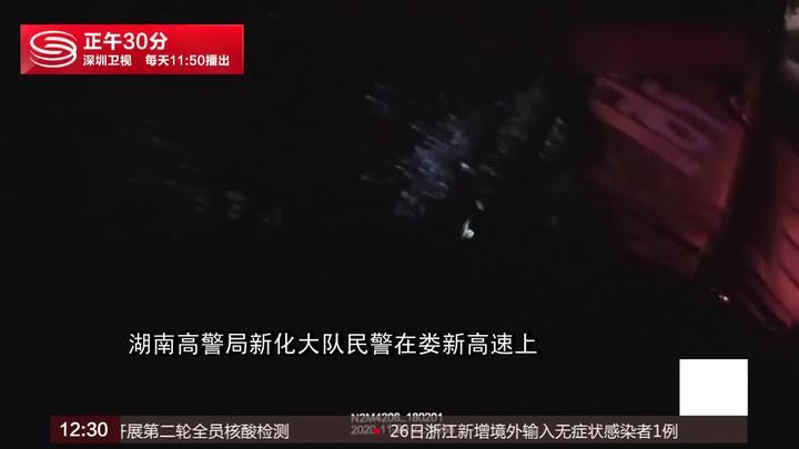 """湖南新化:把高速公路当""""厨房"""" 司机下车煮面吃"""