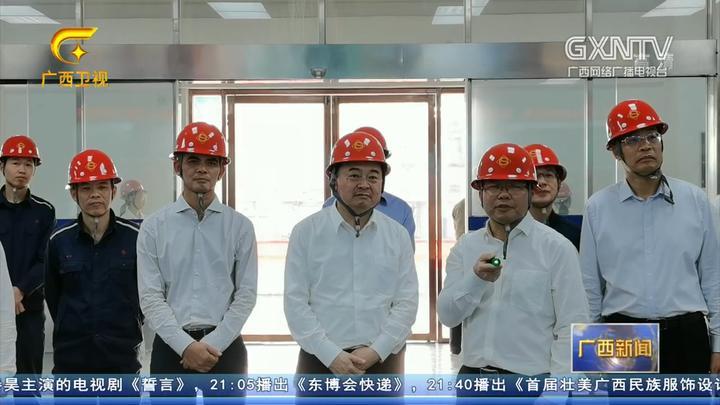 鹿心社 蓝天立会见国务院国资委主任郝鹏