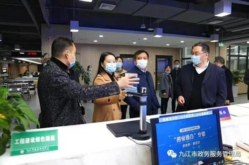 """九江""""跨省通办""""业务合作又新增一城市,这次是……"""
