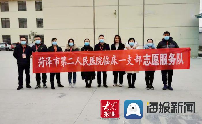 菏泽市二院临床一支部走进开发区孝慈护理院慰问孤寡老人
