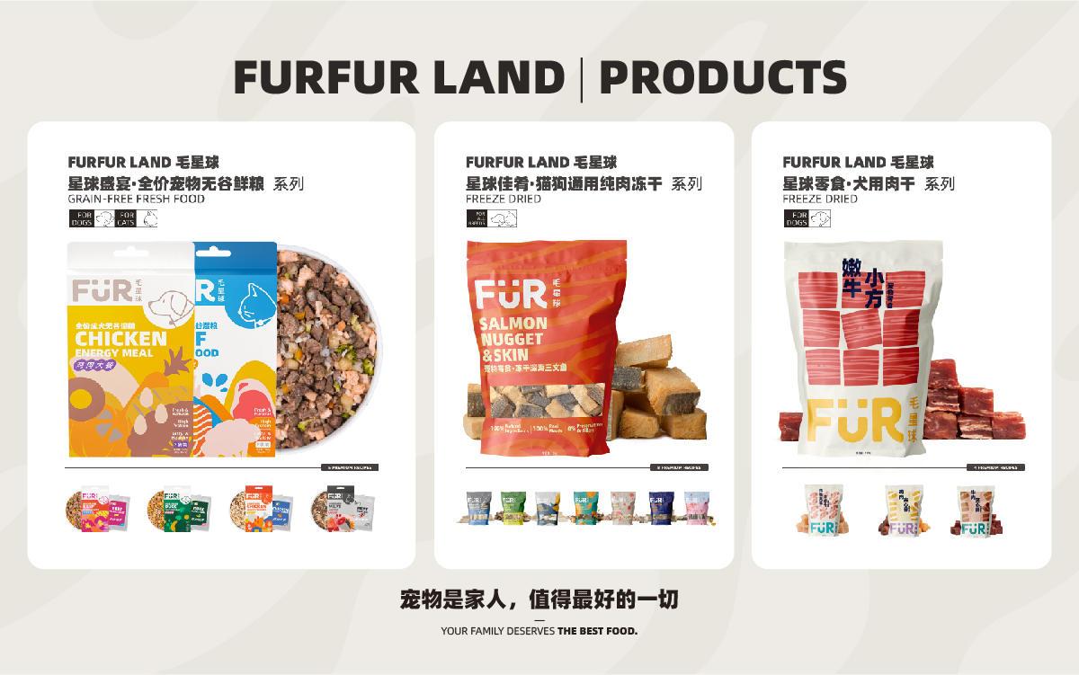 看好宠物鲜粮市场机会,「毛星球FurFur Land」获千万级天使轮融资