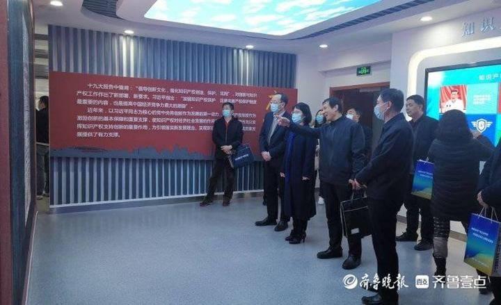 国家知识产权局到东营市知识产权保护中心参观