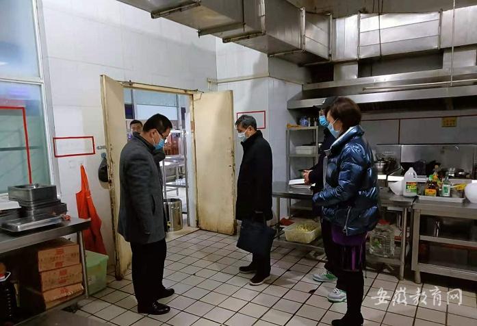 谯城区加强食堂食品安全督查 让师生吃得放心
