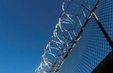 全国扫黑办通报内蒙古史春杰案:曾在看守所羁押期间打人致死