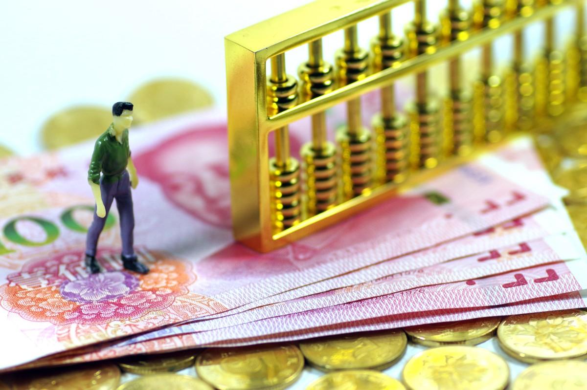 北京:持续推进建设法定数字货币实验区和数字金融体系图片