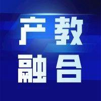 全省研究生工作站经验交流暨工作现场推进会在镇江举行