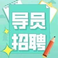 中国地质大学(武汉)2021年专职辅导员招聘启事