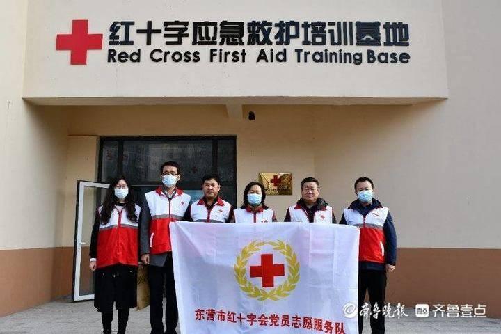 东营市红十字会走进生命健康安全体验中心