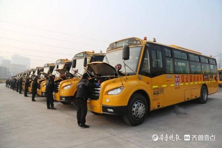 青岛城运集团交运温馨校车公司举行百日竞赛活动动员大会
