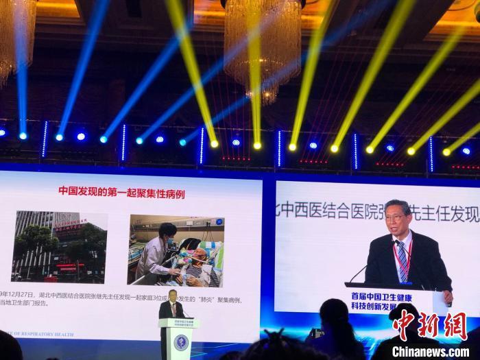 钟南山:香港的当务之急是进行全民核酸检测图片
