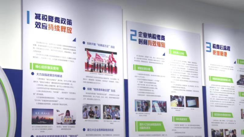 中山市税务局被评为第六届全国文明单位!