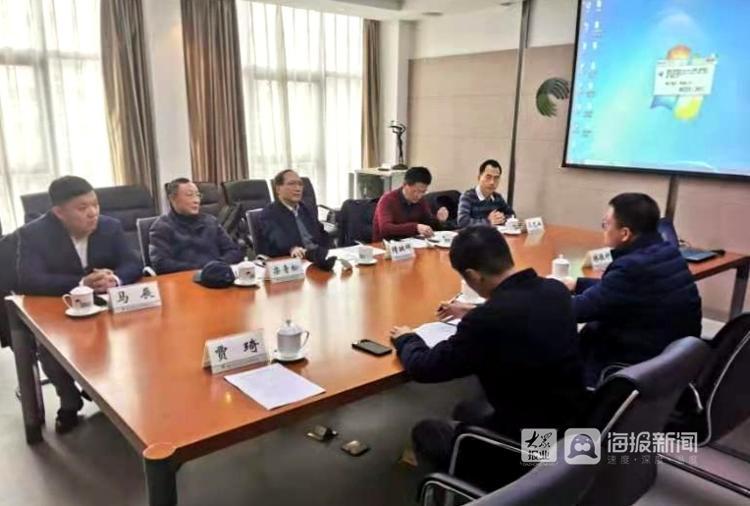 青岛科学学调研青岛市中小企业公共服务中心
