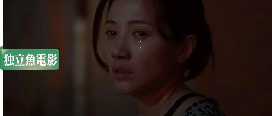 仅22分钟,就拍出1.2亿中国人最扎心的痛