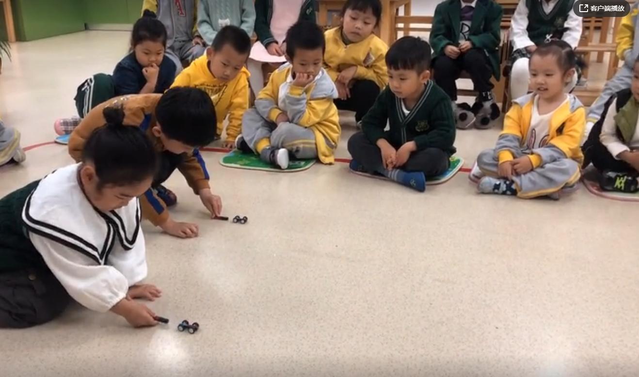 磁铁,真有意思!东阳市中天国际幼儿园开展探秘活动