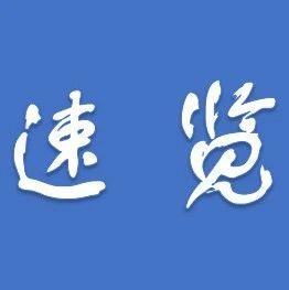 青海省2020年成人高等学校在青招生录取最低控制分数线公布,一起来看
