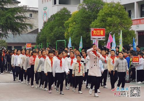 乐安县招携小学举行冬季运动会(图)