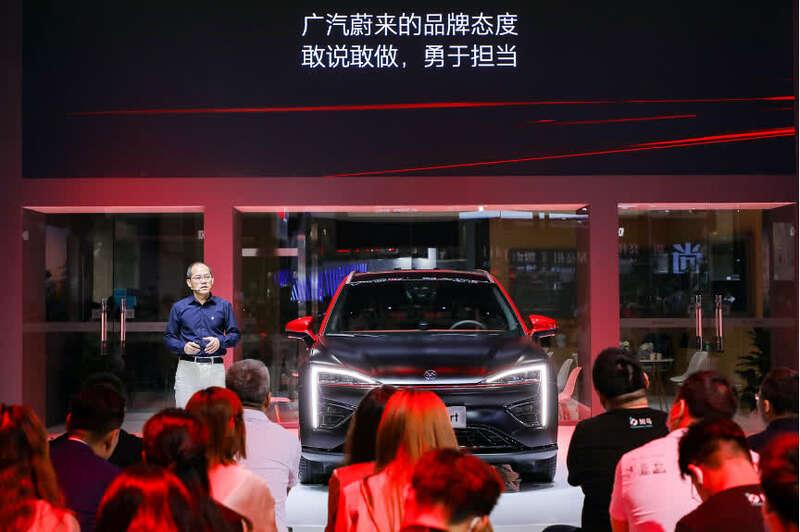 首次独立参加A级车展 广汽蔚来登上新能源汽车竞技台