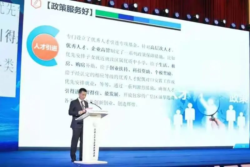 何党生参加江西省数字经济人才大会并作主旨推介