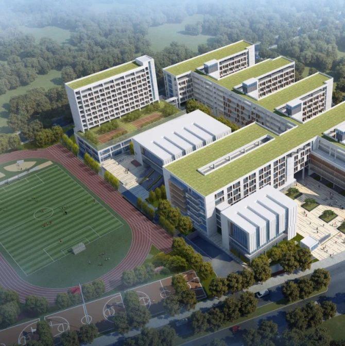 超7000个学位!东莞中学等一大波公办学校新建、扩建!