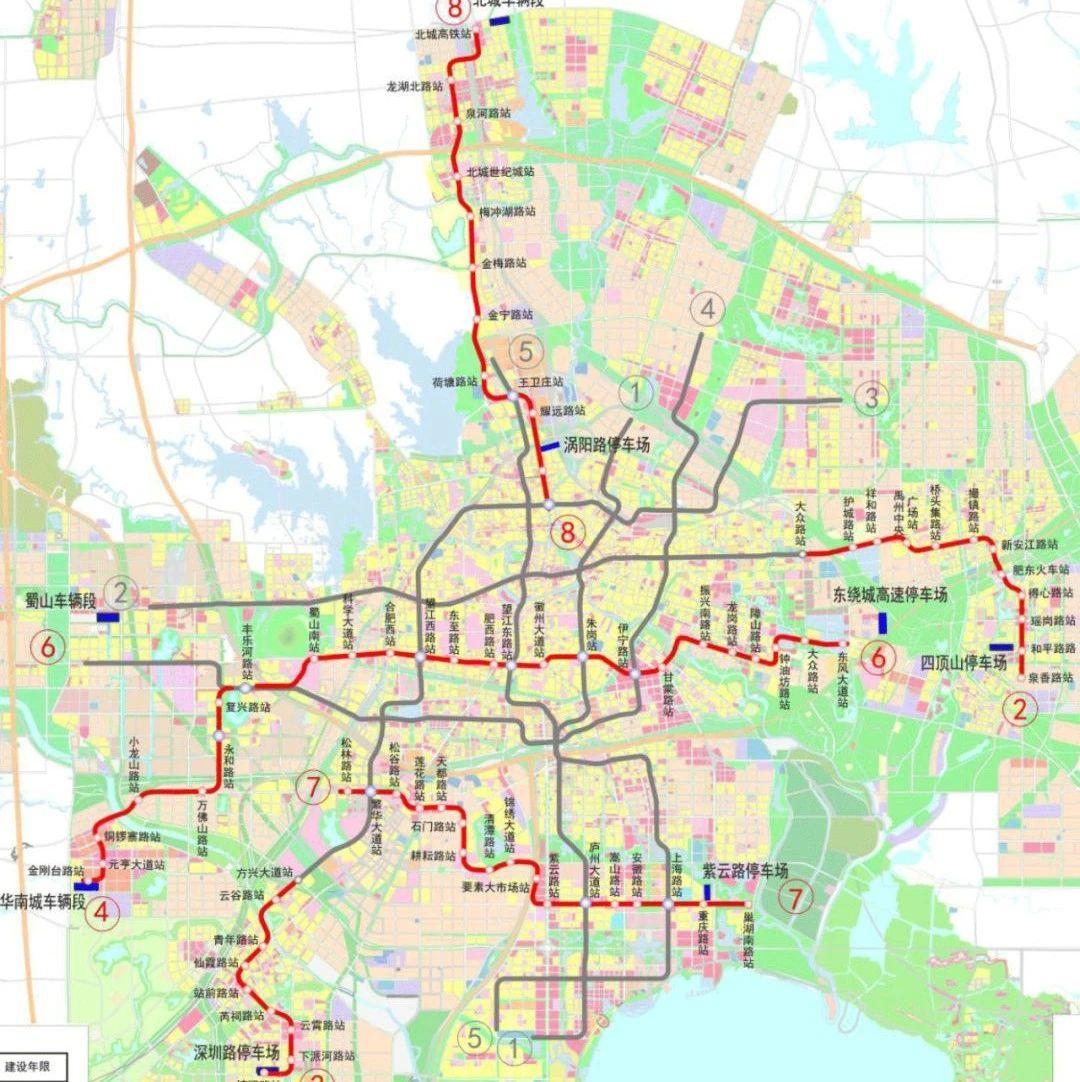 合肥市轨道交通7、8号线一期土建施工总承包中标候选结果