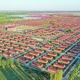 """""""白地""""也有五彩歌——新疆最大易地搬迁安置点的脱贫故事"""