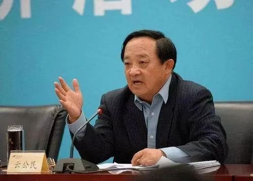 退休6年后落马,云公民被起诉