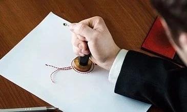 以邮寄向债务人主张权利,邮寄单中应标明哪些事项?
