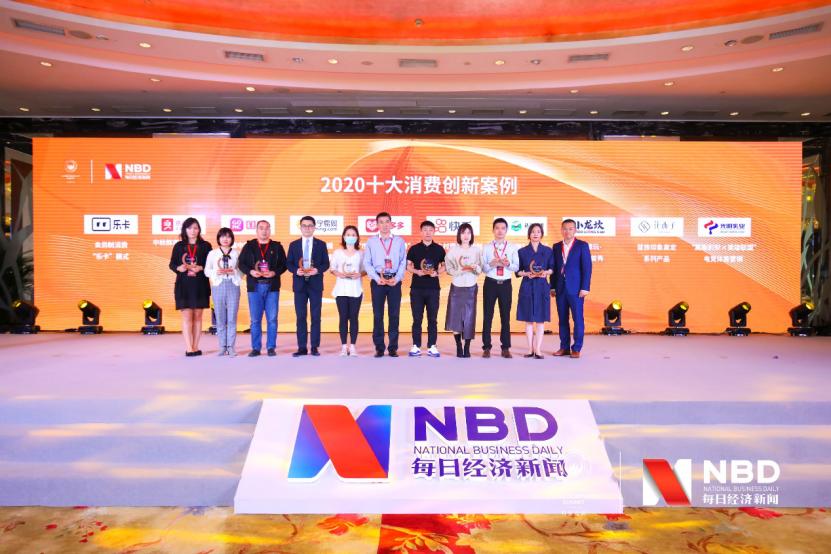 达达集团获评《每日经济新闻》最具成长科技类上市公司口碑奖等多个奖项