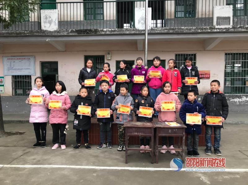 隆回县左家潭完全小学召开期中考试表彰大会