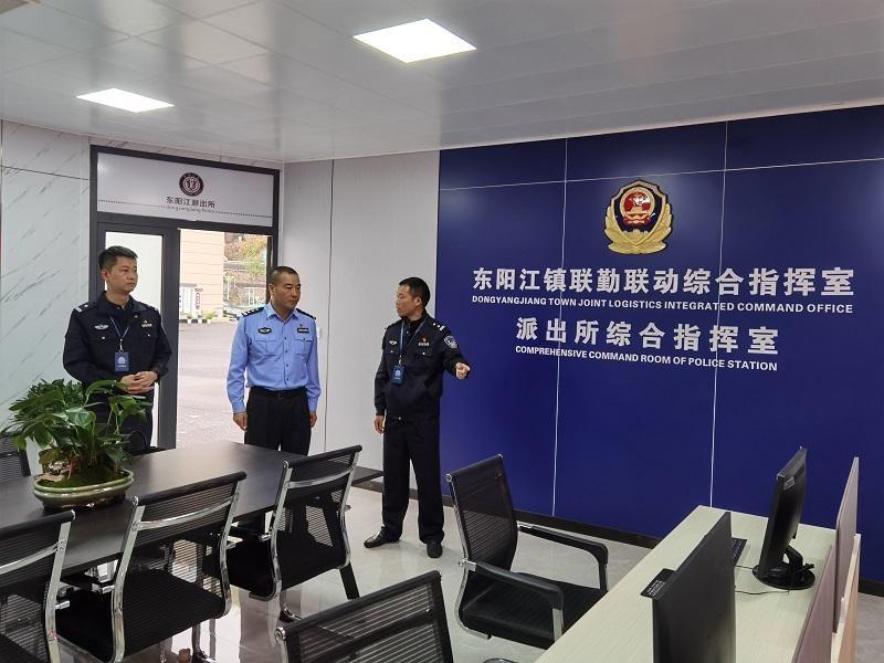 东阳市局黄斌到东阳江派出所指导所综合指挥室运行工作