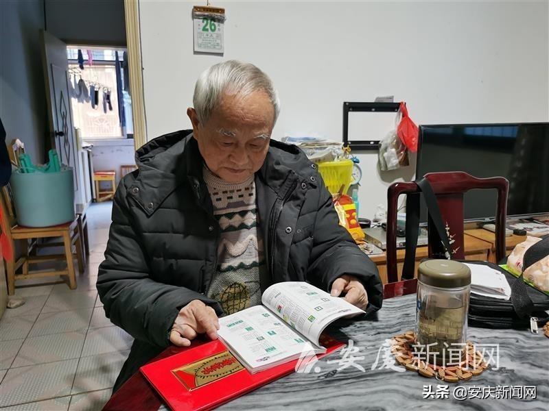 """安庆首位!74岁老伯通过""""三力""""测试 获得驾驶证报考申请资格"""