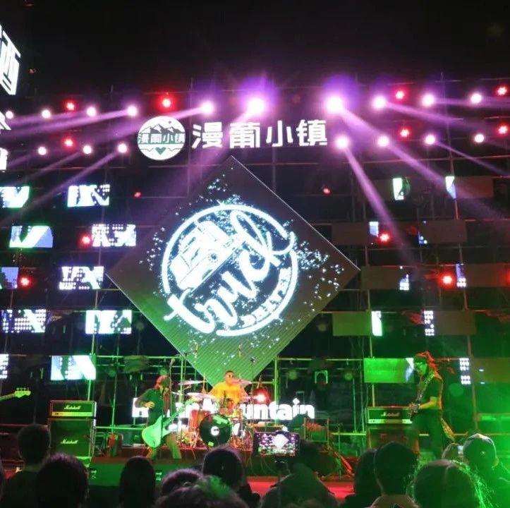 【预告】金岩羊·贺兰山原创音乐盛典:将宁夏原创音乐汇聚成河