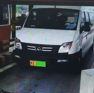 可疑!一辆面包车从濮阳往返郑州,高速只缴7.6元......