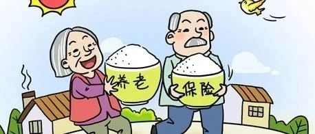按月领取待遇!山西人缴补充养老保险可享受个人补贴