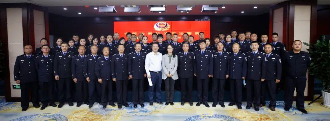 锡盟检察机关司法警察警务技能培训班 圆满结业