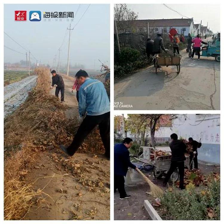 山东寿光:化龙镇扎实开展冬季农村人居环境整治工作