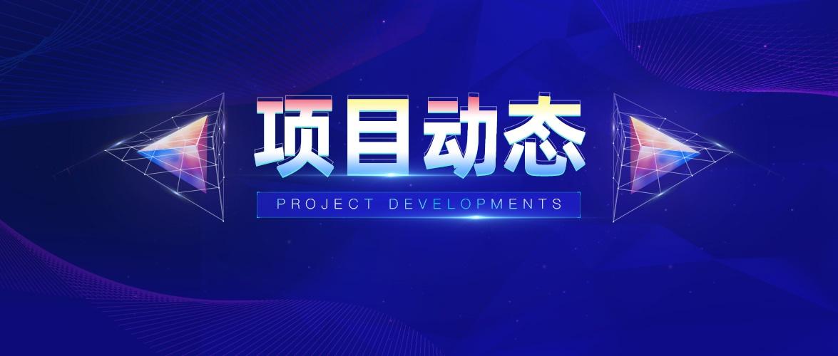 总投资3.5亿,涉及2675户,南筹铭居安置房项目有新动态
