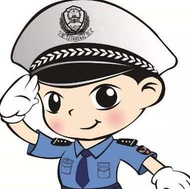 注意!广州市公安局交警支队各交通违法处理窗口办公时间统一调整