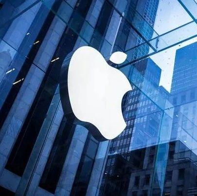 近四成90后用花呗消费;苹果要求将部分生产线移至越南;PS5成索尼首发销量最高游戏主机